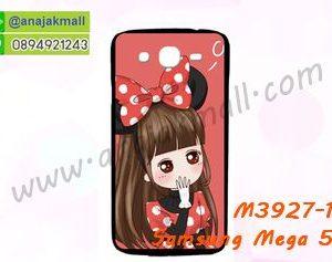 M3927-17 เคสแข็งดำ Samsung Mega 5.8 ลาย Nikibi