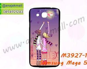 M3927-18 เคสแข็งดำ Samsung Mega 5.8 ลาย Forever II