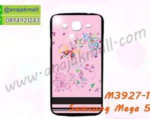 M3927-19 เคสแข็งดำ Samsung Mega 5.8 ลาย BB Butterfly