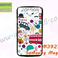 M3927-20 เคสแข็งดำ Samsung Mega 5.8 ลาย London