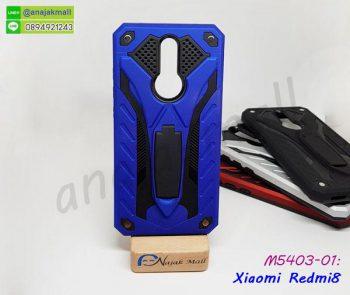 M5403-01 เคส Xiaomi Redmi8 กันกระแทก สีน้ำเงิน