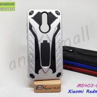 M5403-02 เคส Xiaomi Redmi8 กันกระแทก สีเงิน