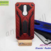 M5403-03 เคส Xiaomi Redmi8 กันกระแทก สีแดง