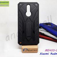 M5403-04 เคส Xiaomi Redmi8 กันกระแทก สีดำ