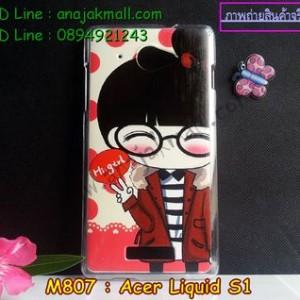 M807-10 เคสแข็ง Acer Liquid S1 ลาย Hi Girl