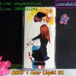 M807-11 เคสแข็ง Acer Liquid S1 ลายเคนจัง