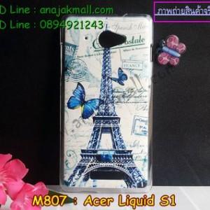 M807-12 เคสแข็ง Acer Liquid S1 ลาย Paris Z