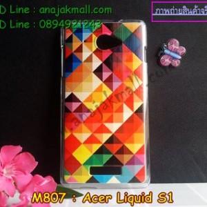 M807-14 เคสแข็ง Acer Liquid S1 ลาย Color Swatch II