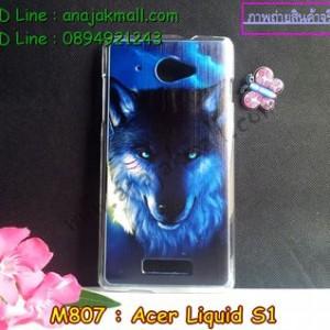 M807-15 เคสแข็ง Acer Liquid S1 ลาย Wolf