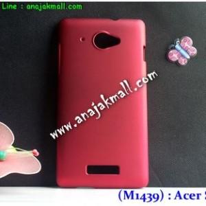 MR0001-03 เคสแข็ง Acer Liquid S1 สีแดง