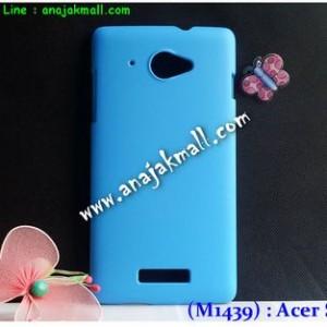 MR0001-04 เคสแข็ง Acer Liquid S1 สีฟ้า