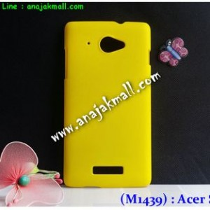 MR0001-05 เคสแข็ง Acer Liquid S1 สีเหลือง