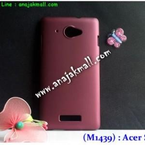 MR0001-06 เคสแข็ง Acer Liquid S1 สีเลือดหมู