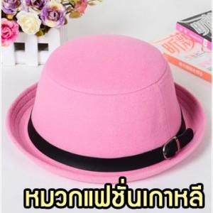 CapW34-11 หมวกทรงโบว์เลอร์ สีชมพูอ่อน