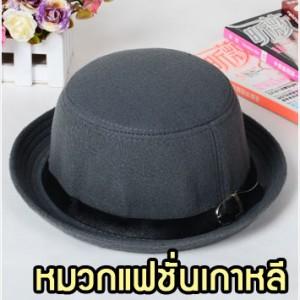 CapW34-13 หมวกทรงโบว์เลอร์ สีเทา