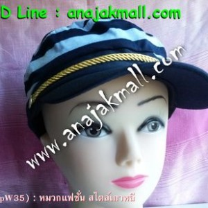 CapW35-01 หมวกแฟชั่น ลายทางสีน้ำเงิน