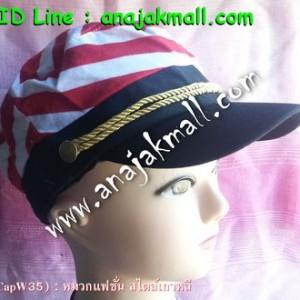CapW35-02 หมวกแฟชั่น ลายทางสีแดง