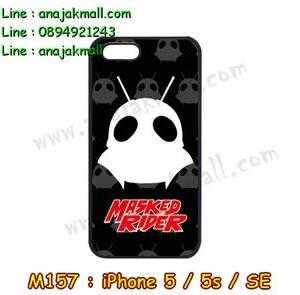 M157-02 เคสขอบยาง iPhone 5/5S/SE ลาย Masked Rider IX