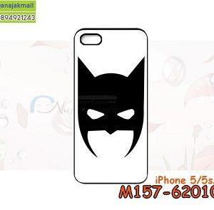 M157-620104 เคสขอบยาง iPhone 5/5S/SE ลาย620104
