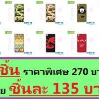 M1594 เคสแข็ง Huawei P8 ลายการ์ตูน (เลือกลาย)