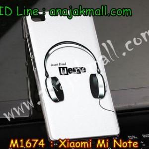 M1674-06 เคสแข็ง Xiaomi Mi Note ลาย Music
