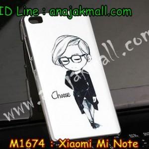 M1674-07 เคสแข็ง Xiaomi Mi Note ลาย Choose