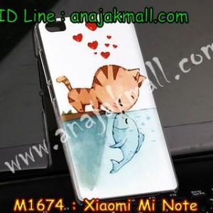 M1674-08 เคสแข็ง Xiaomi Mi Note ลาย Cat & Fish