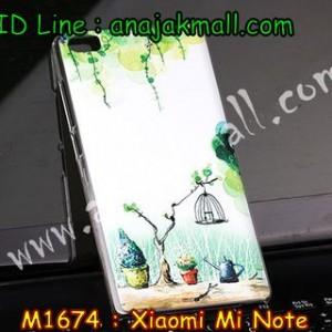 M1674-09 เคสแข็ง Xiaomi Mi Note ลาย Nature