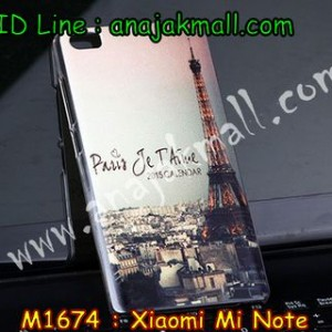 M1674-11 เคสแข็ง Xiaomi Mi Note ลายหอไอเฟล II