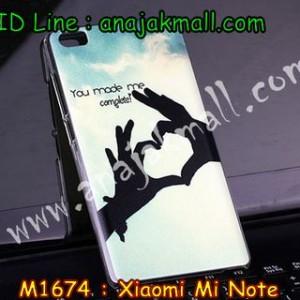 M1674-12 เคสแข็ง Xiaomi Mi Note ลาย My Heart