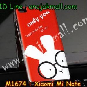 M1674-13 เคสแข็ง Xiaomi Mi Note ลาย Only You