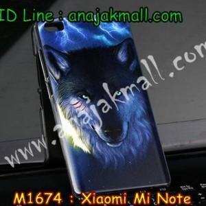 M1674-15 เคสแข็ง Xiaomi Mi Note ลาย Wolf