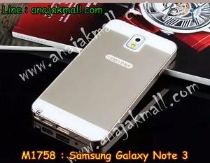 M1758-01 เคสอลูมิเนียม Samsung Galaxy Note 3 สีทอง