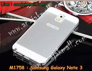 M1758-02 เคสอลูมิเนียม Samsung Galaxy Note 3 สีเงิน