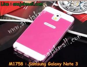 M1758-03 เคสอลูมิเนียม Samsung Galaxy Note 3 สีชมพู