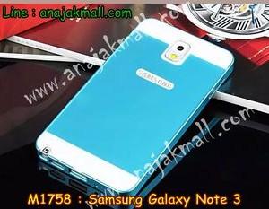 M1758-04 เคสอลูมิเนียม Samsung Galaxy Note 3 สีฟ้า