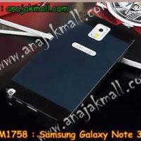 M1758-05 เคสอลูมิเนียม Samsung Galaxy Note 3 สีดำ