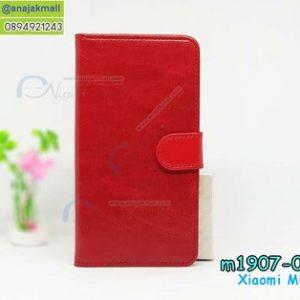 M1907-05 เคสฝาพับ Xiaomi Mi 4 สีแดง