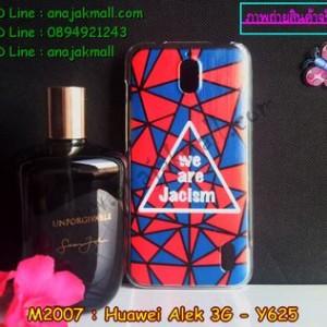 M2007-03 เคสแข็ง Huawei Alek 3G - Y625 ลาย Jacism