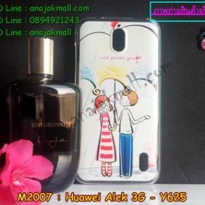 M2007-05 เคสแข็ง Huawei Alek 3G - Y625 ลาย Forever II