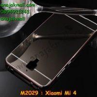M2029-03 เคสอลูมิเนียม Xiaomi Mi 4 หลังกระจก สีดำ