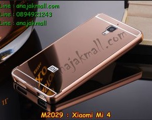 M2029-04 เคสอลูมิเนียม Xiaomi Mi 4 หลังกระจก สีชมพู