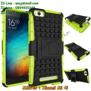 M2045-01 เคสทูโทน Xiaomi Mi 4i สีเขียว