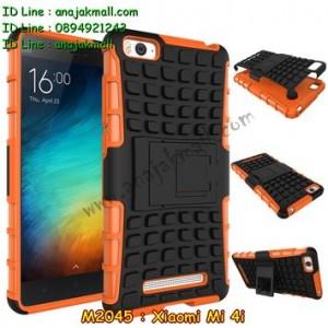 M2045-03 เคสทูโทน Xiaomi Mi 4i สีส้ม