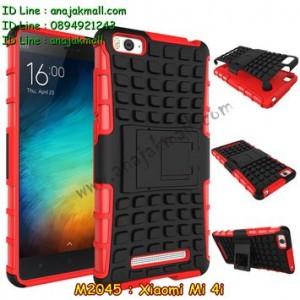 M2045-04 เคสทูโทน Xiaomi Mi 4i สีแดง