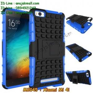 M2045-05 เคสทูโทน Xiaomi Mi 4i สีน้ำเงิน