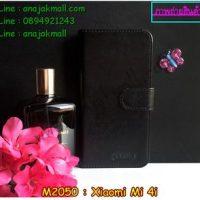 M2050-02 เคสไดอารี่ Xiaomi Mi 4i สีดำ