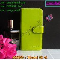 M2050-03 เคสไดอารี่ Xiaomi Mi 4i สีเขียว