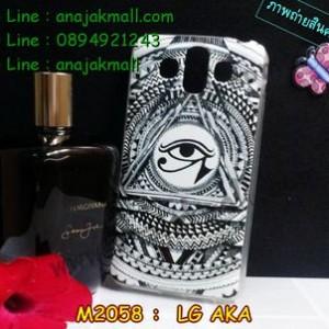 M2058-07 เคสยาง LG AKA ลาย Black Eye