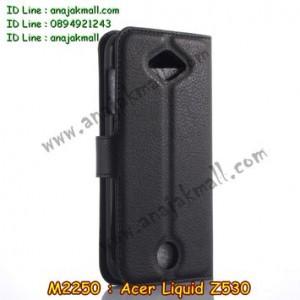 M2250-01 เคสฝาพับ Acer Liquid Z530 สีดำ